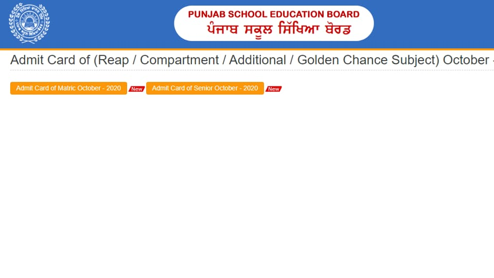 PSEB 10th and 12th compartment exam admit card 2020.
