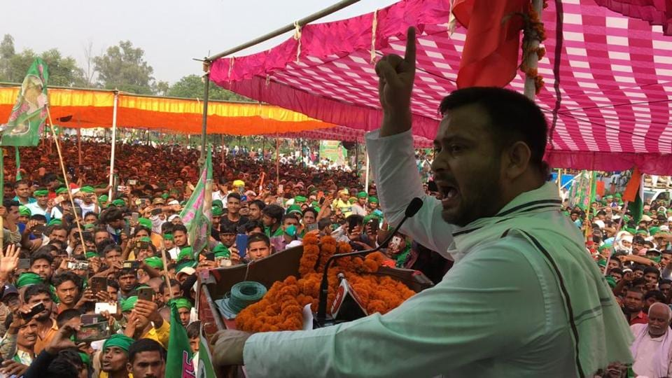 Rashtriya Janata Dal leader Tejaswi Prasad Yadav addressing an election rally in Ramgarh.