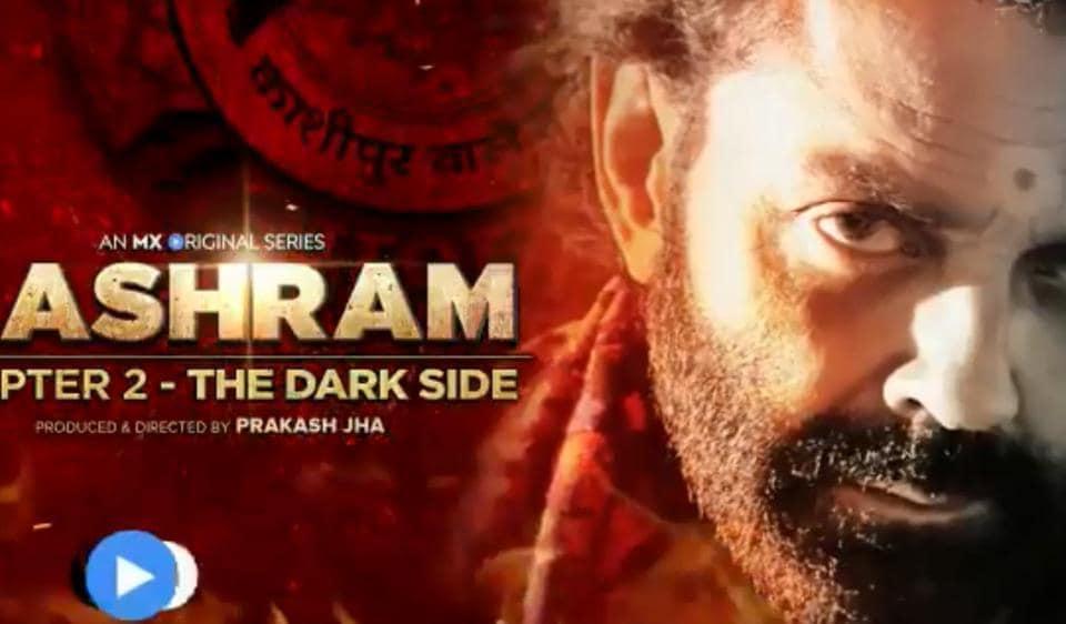 Bobby Deol returns with new season of web series Prakash Jha's Aashram.