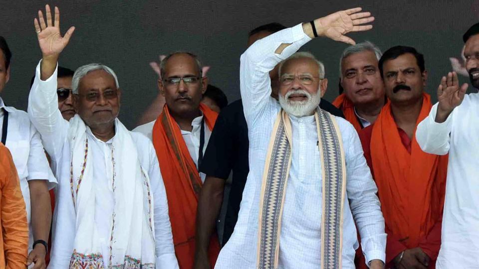 Prime Minister Modi will address three rallies – at Dehri-on Sone (Rohtas district), Gaya and Bhagalpur and will be joined by Bihar Chief Minister Nitish Kumar at the rallies in Dehri and Bhagalpur, according to BJP sources and reports from the districts.