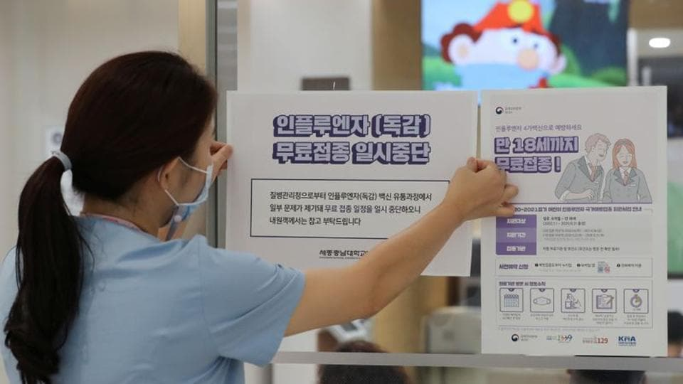 Officials are testing 130,000 workers at hospitals, nursing homes and senior facilities in the Seoul metropolitan area hoping to reduce outbreaks
