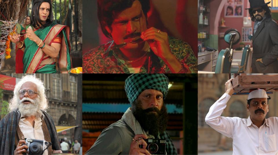 Manoj Bajpayee in his various avatars that he donned for Suraj Pe Mangal Bhari.