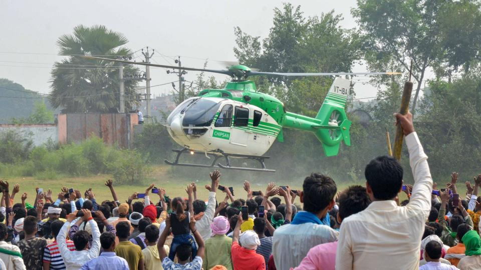 An election campaign rally in Kaimur district ahead of Bihar Assembly Elections 2020.