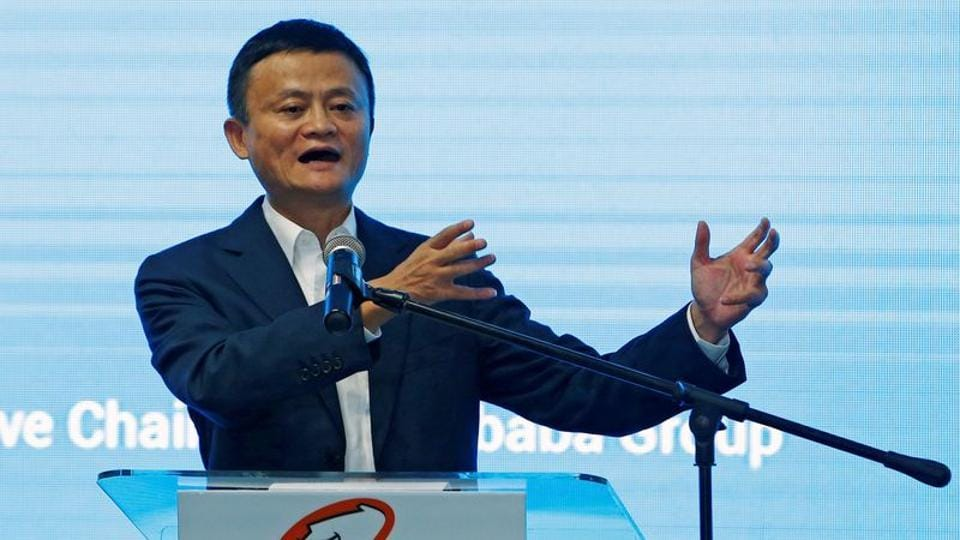 Jack Ma said the financial and regulatory system stifles innovation, calling for a revamp to extend financial services to more small firms and individuals on the basis of technology