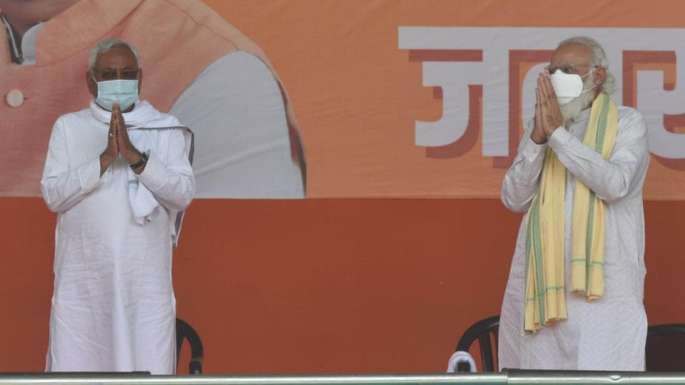 The Bharatiya Janata Party and Janata Dal(United), which have been running the Bihar government together since 2017, contested as rivals in 2015 with the BJP coming out as the winner.