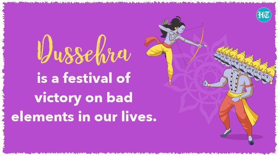 Happy Dussehra and Vijayadashmi 2020!