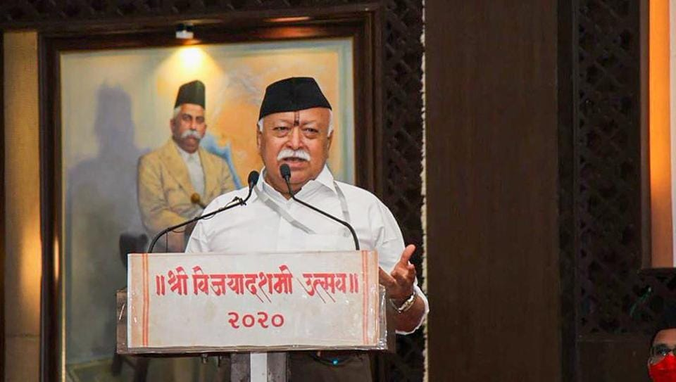 RSS Chief Mohan Bhagwat speaks during the celebration on the occasion of Dussehra in Nagpur.