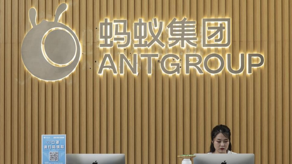 The Ant Group's Shanghai stock was priced at 68.8 yuan (USD 10.26) each, while its Hong Kong stock is priced at 80 Hong Kong dollars apiece (USD 10.32), according to filings on Monday.