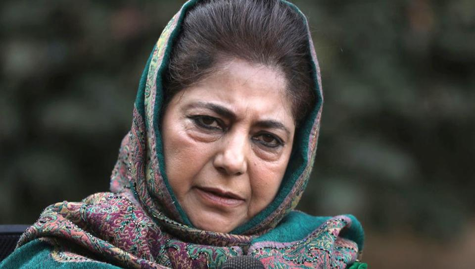 Peoples Democratic Party's (PDP) president and former chief minister Mehbooba Mufti