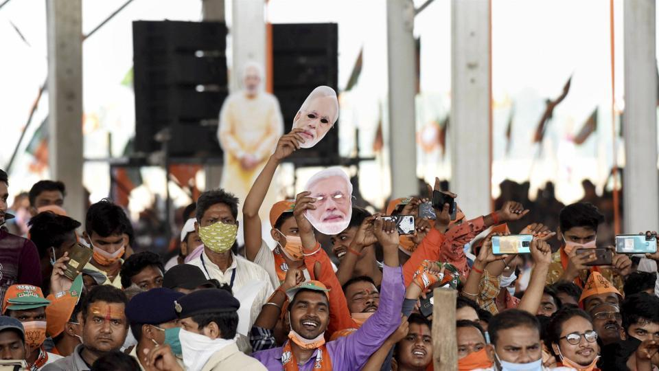Supporters during Prime Minister Narendra Modi's election campaign rally ahead of Bihar Assembly polls, in Sasaram.