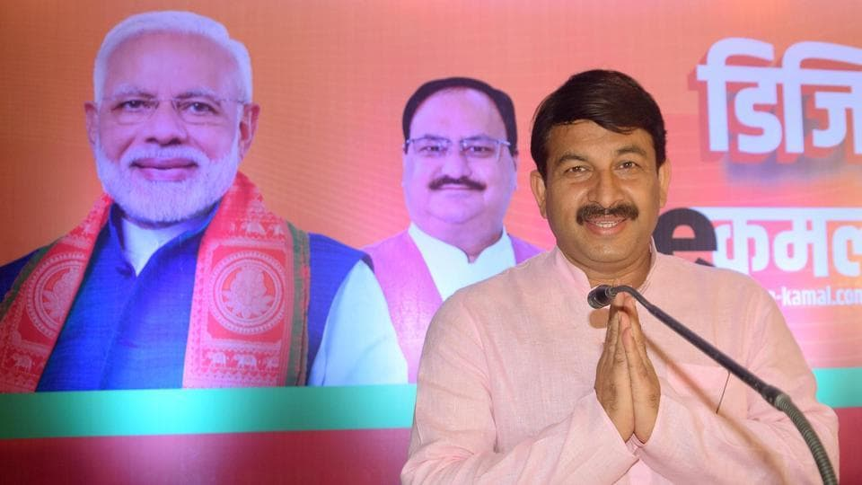 BJP MP Manoj Tiwari.