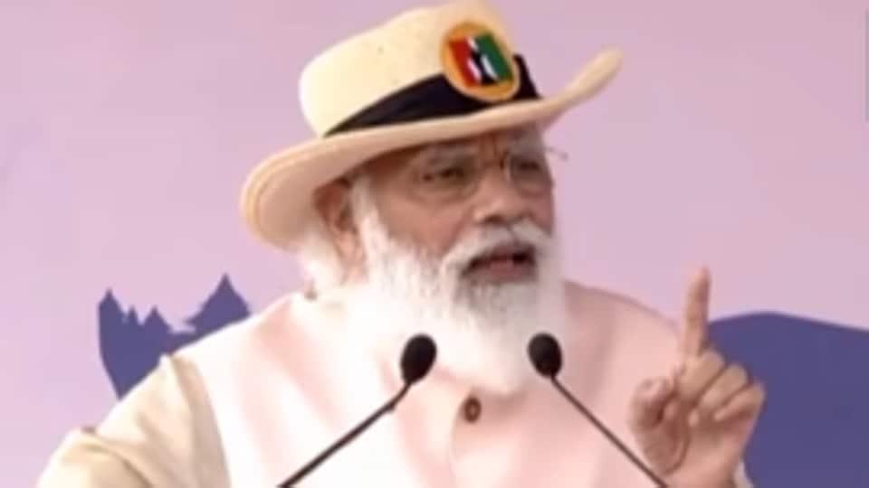 PMModi speaking on the occasion of Rashtriya Ekta Diwas