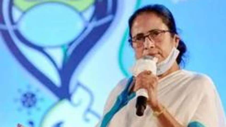Kolkata: West Bengal Chief Minister Mamata Banerjee