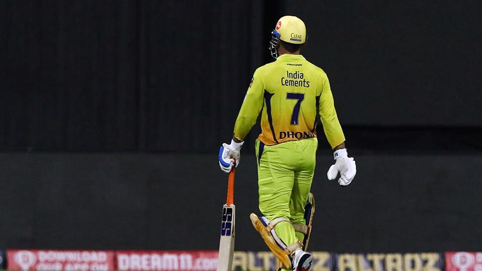 'Dhoni may not be the captain next year': Former India batting coach predicts future skipper of CSK
