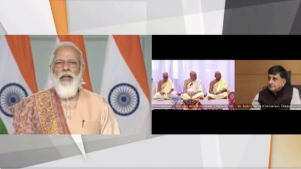 The Prime Minister was speaking at the unveiling the 'Statue of Peace' to mark the 151st birth anniversary celebrations of Jainacharya Shree Vijay Vallabh Surishwer Ji Maharaj, via video conferencing