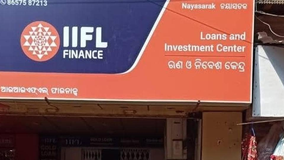 Police said the security arrangements at IIFL Finance at Cuttack were shoddy, leaving the branch vulnerable.