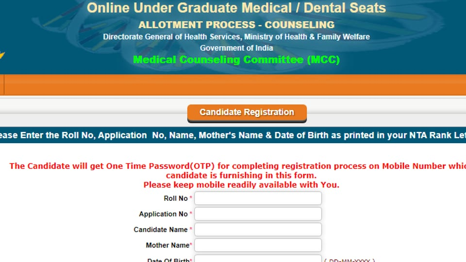 NEET Counselling 2020:Registration process for 2nd round begins
