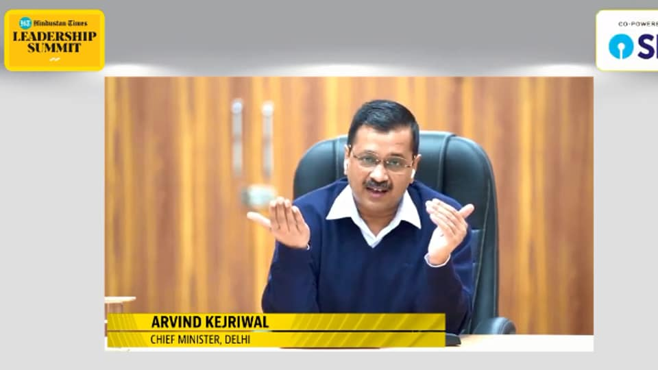 The Aam Aadmi Party (AAP) leader said that the entire health infrastructure will be made available on this platform but the first stage will kick-start with government hospitals.