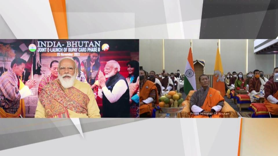 PM Modi launches RuPay Card phase-2 in Bhutan - Hindustan Times