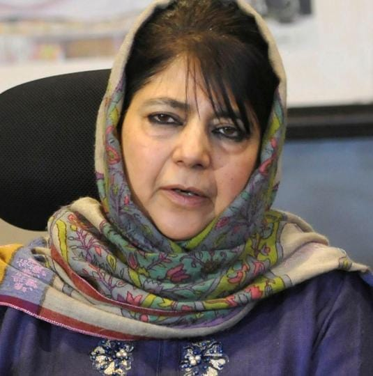 PAGDvice-chairperson Mehbooba Mufti said non-BJP candidates were being treated unfairly.