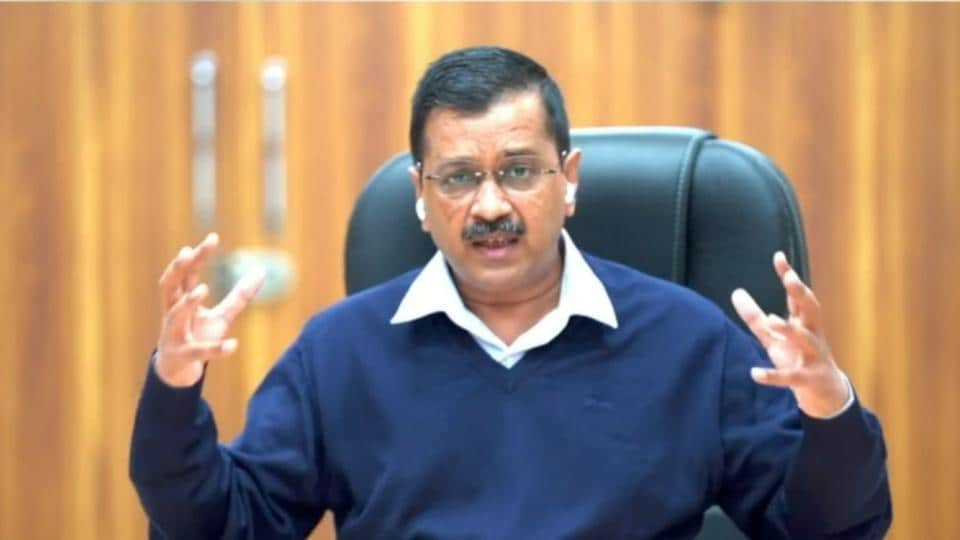 Kejriwal was participating in the 18th edition of the Hindustan Times Leadership Summit (HTLS) in conversation with HT's Executive Editor Kunal Pradhan on Friday.