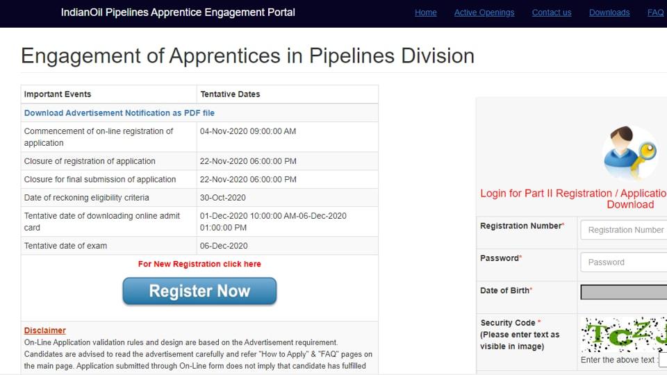 IOCL Recruitment 2020.
