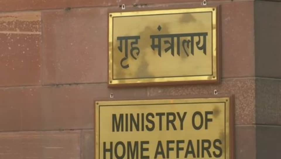 Government announces list of 10 best performing police stations in India - Hindustan Times