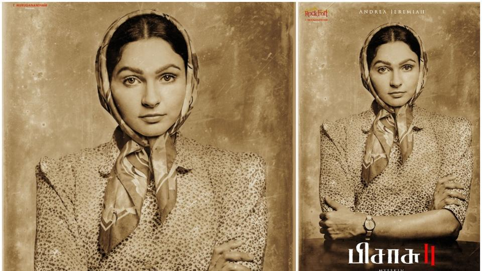 Andrea Jeremiah in Pisaaru 2 poster.