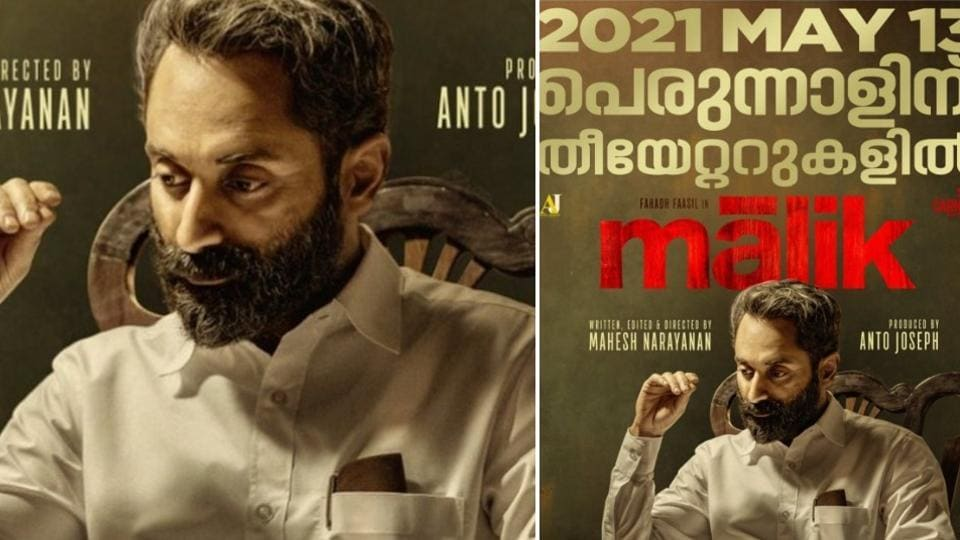 Fahadh Faasil is the lead actor in Malayalam film, Malik.