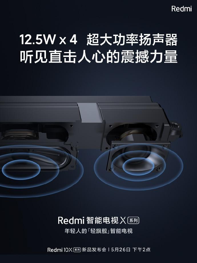 Redmi X TV series teaser