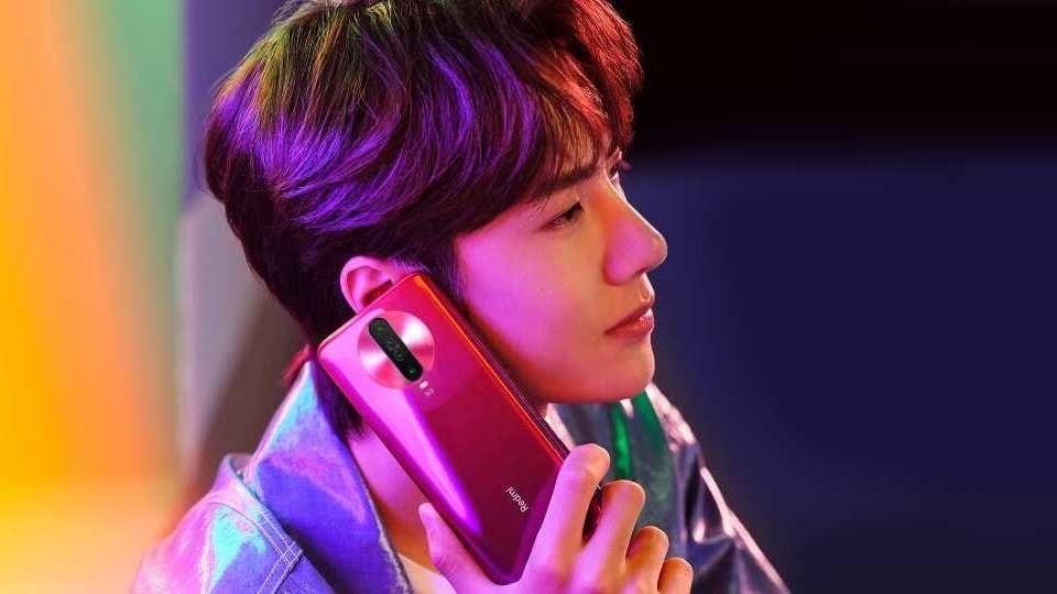 Xiaomi Redmi K30i.