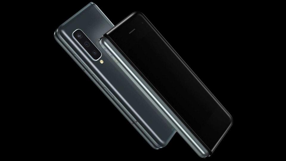 Samsung Galaxy Z Fold 2 is coming soon