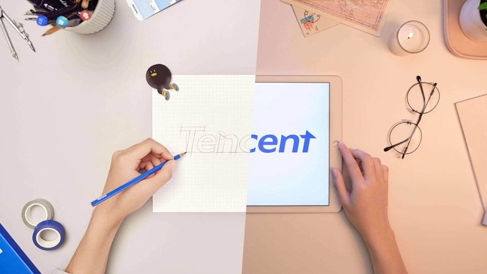 Tencent official