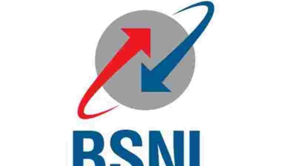 BSNL said it will provide the speed of up to 10Mbps to its Copper broadband customers in the region.