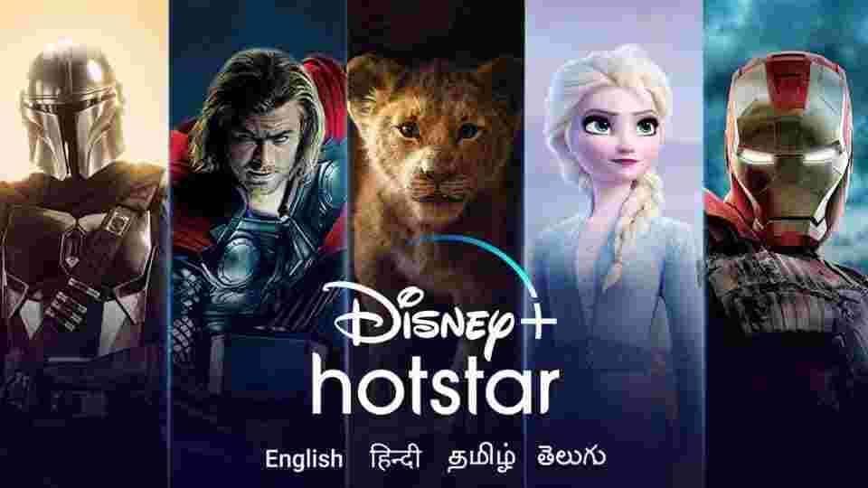 Disney+ Hotstar referall program in India.