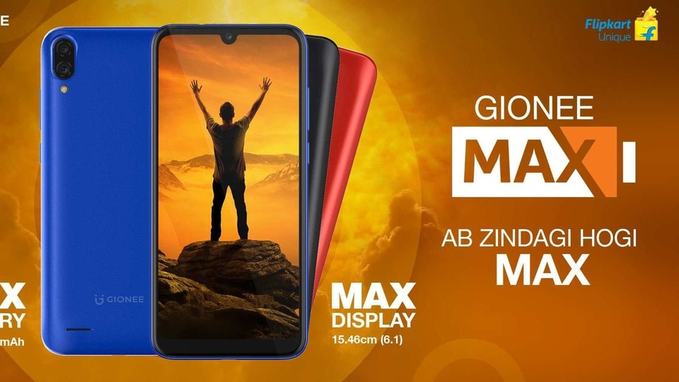 Gionee Max with 5000mAh battery, launched at ₹5,999