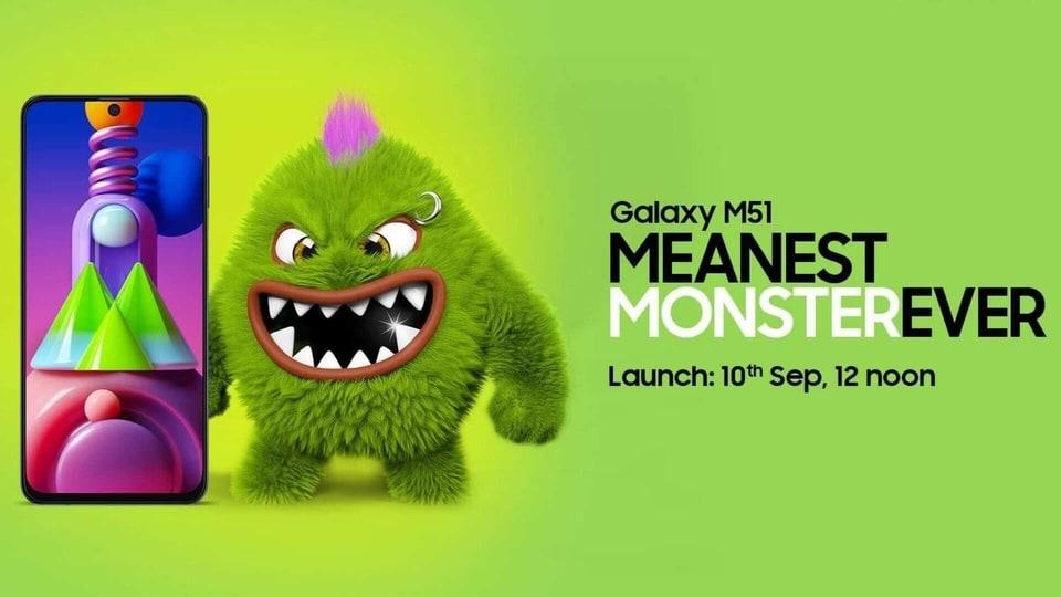 Samsung Galaxy M51 India launch.