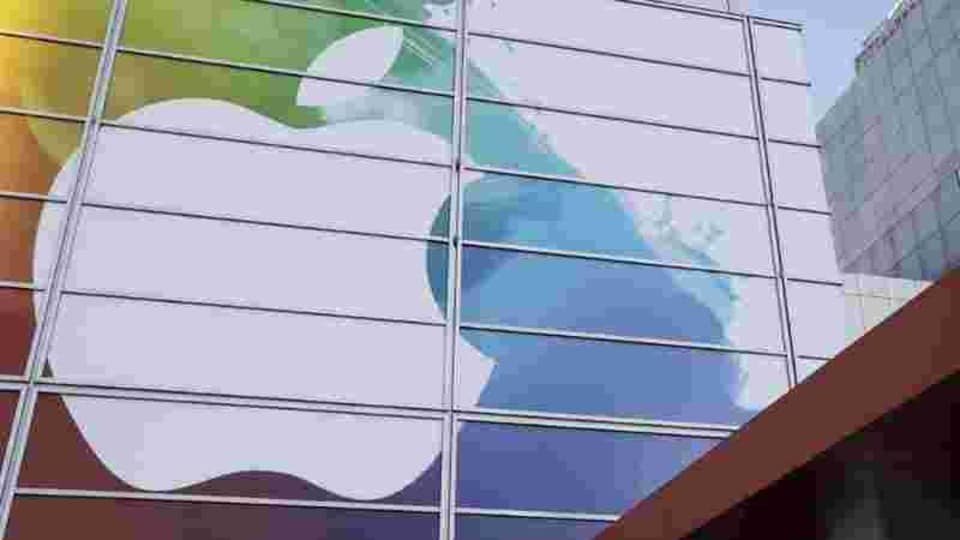 Apple logo on a building.