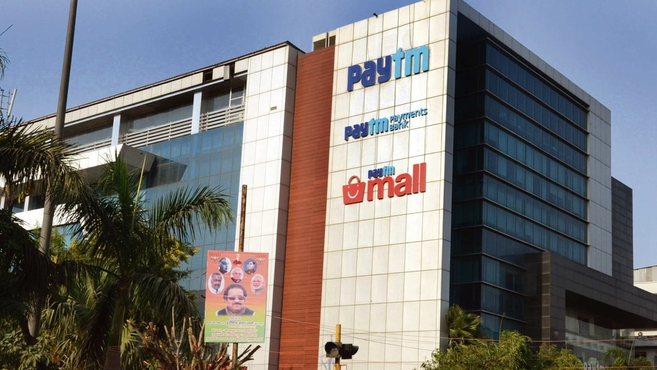 Paytm has also said none of the Paytm employees will ever ask the users to download any app to get their KYC done or to unblock their accounts.