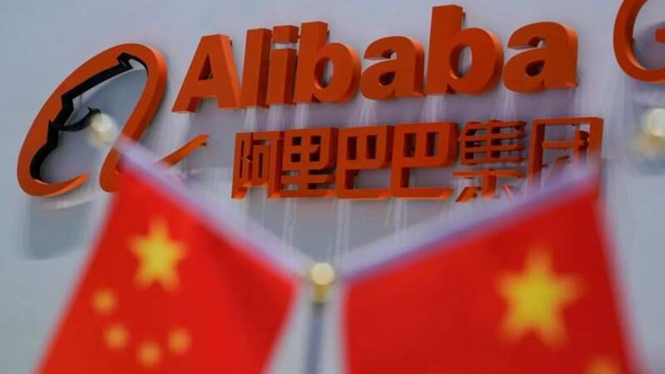 E-commerce leader Alibaba and top telecommunications group China Mobile plan to jointly invest in Shenzhen-listed Dahua - which has a market capitalisation of $10.3 billion - via a private share placement in the coming week