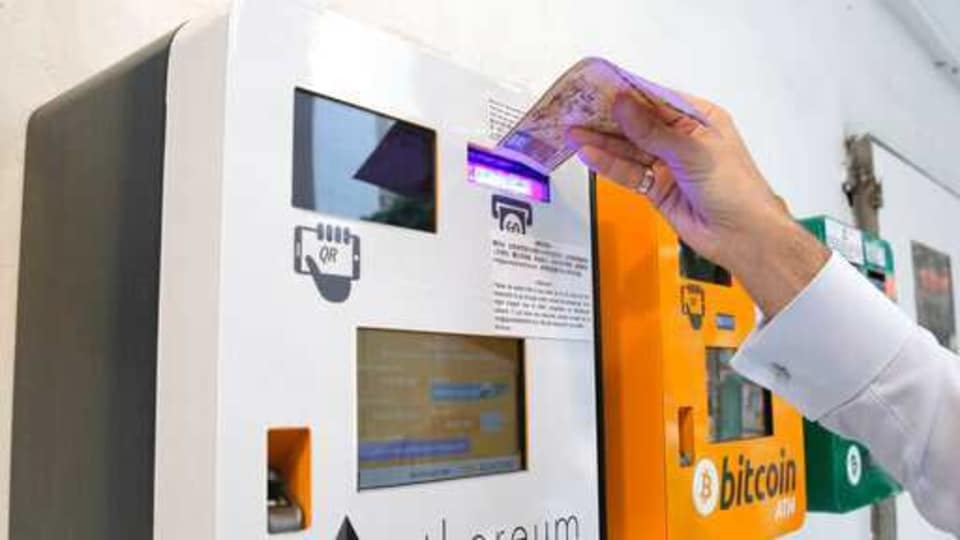 cryptocurrency exchange uk paper