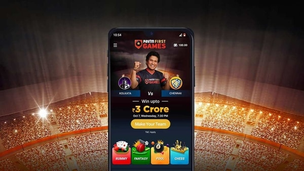 If you want to play real money games, you have to head to the Paytm First Games website to download the Pro version of the app.