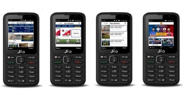 JioCricket app for JioPhone.