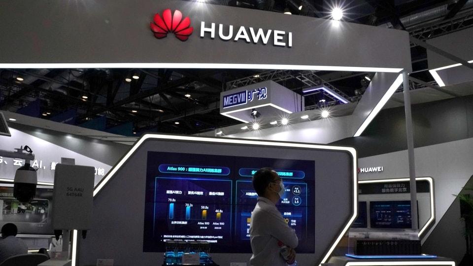 Huawei booth.