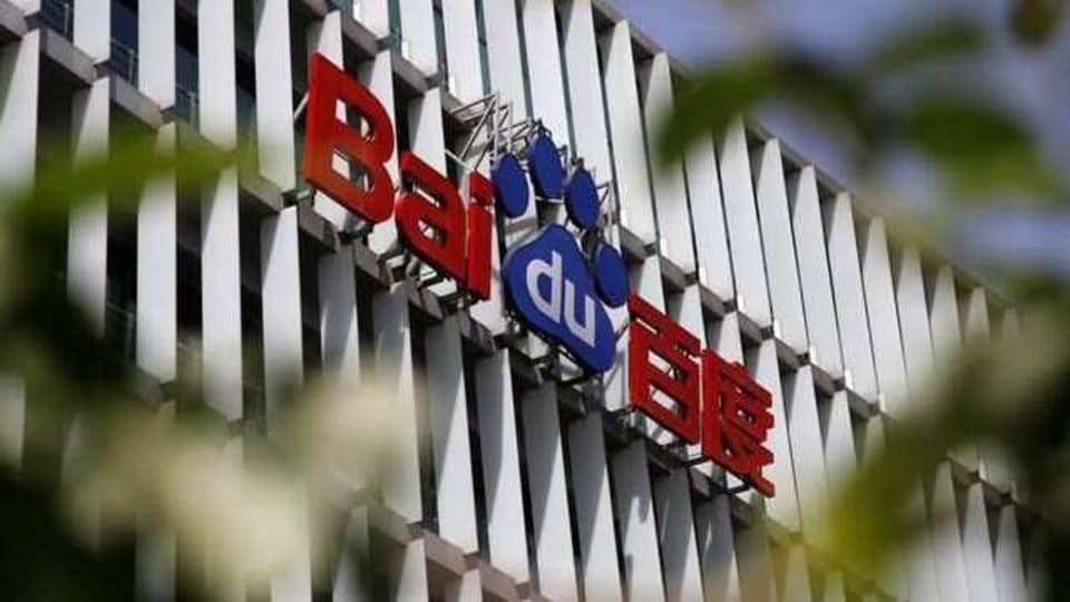 Baidu forecast sales of 28.6 billion yuan ($4.2 billion) to 31.3 billion yuan for the December quarter, compared with estimates for 29 billion yuan.