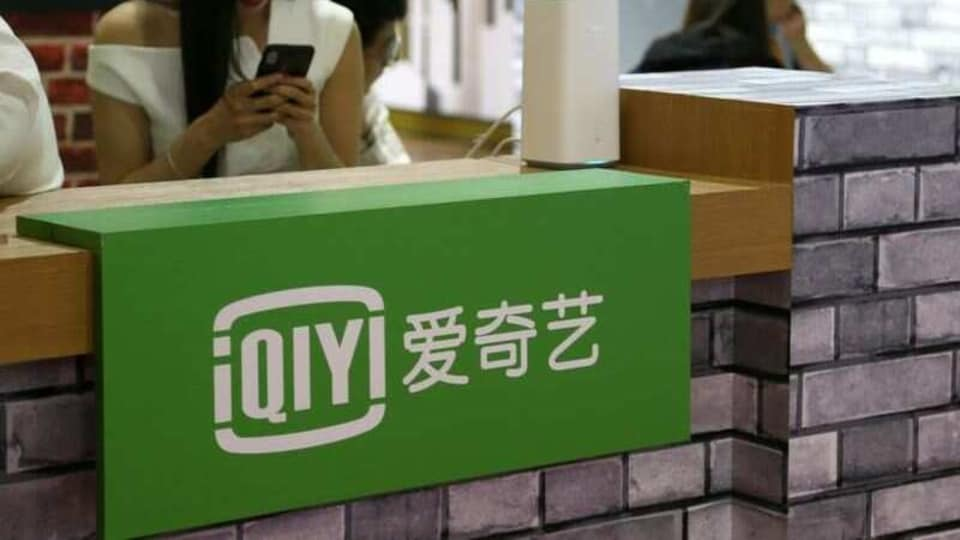 A sign of Chinese video-streaming platform iQiyi Inc is pictured at the Beijing International Cultural and Creative Industry Expo, in Beijing.