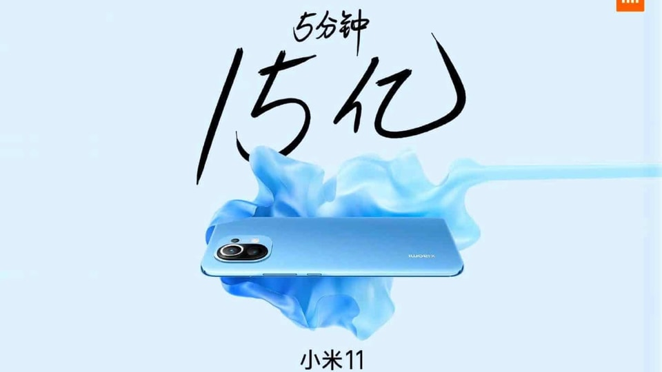 The Xiaomi Mi 11 went on sale on January 1 in China at 0:00 local time and according to the company's official data, 350,000 units were sold in just five minutes.