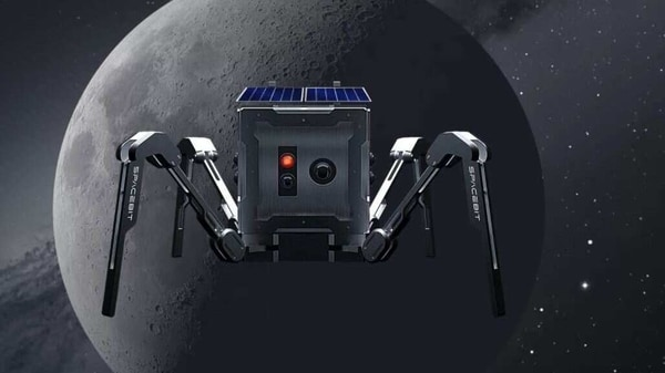 Meet Asagumo, a spider-like rover that is going to the moon later this year - HT Tech