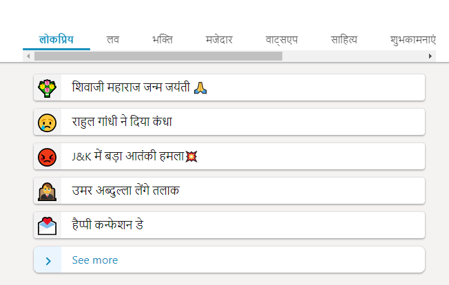 Sharechat supports several Indian languages