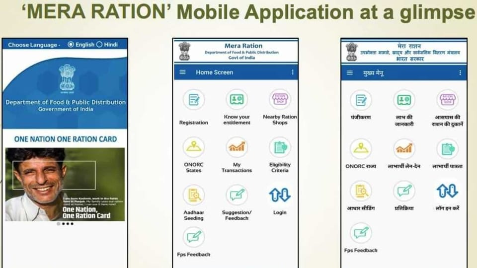 The Mera Ration mobile app is only on Android for now. All Indian citizens can register themselves on the app to get food grains at subsidised prices.
